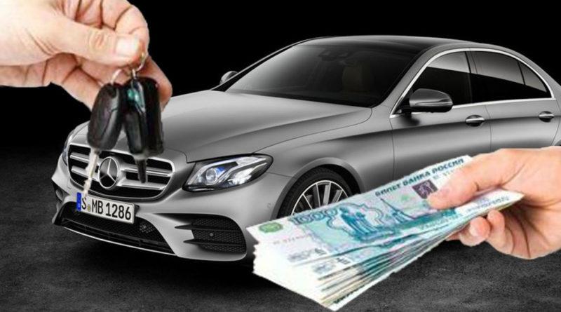 договор купли продажи автомобиля 2020