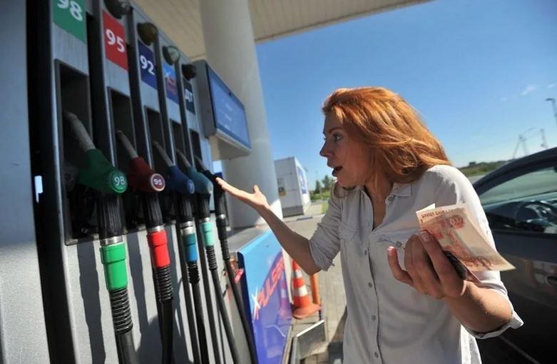 Запрет на импорт дешевого топлива в РФ. Читать....