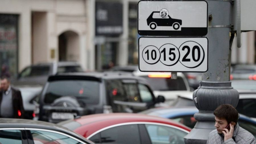 Бесплатная парковка? Власти категорически против. Депутаты Мосгордумы в марте обращались к властям столицы с предложением ввести бесплатную парковку на период пандемии COVID-19, однако эта инициатива так и не получила поддержки.