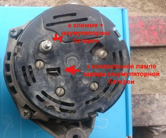 Если при включении зажигания полярность на проводе возбуждения не поменялась, ищите обрыв провода до генератора