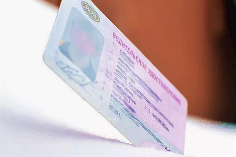 Срок действия прав, паспортов и техосмотра продлили до 15 июля