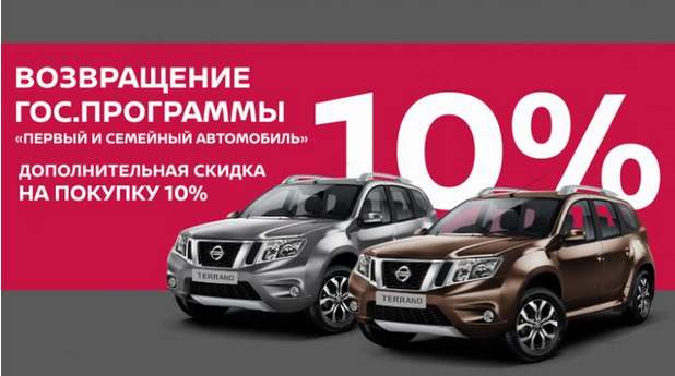 В России рухнули объемы автокредитования