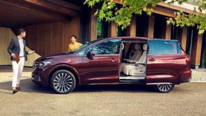 Volkswagen Viloran минивэн для семьи
