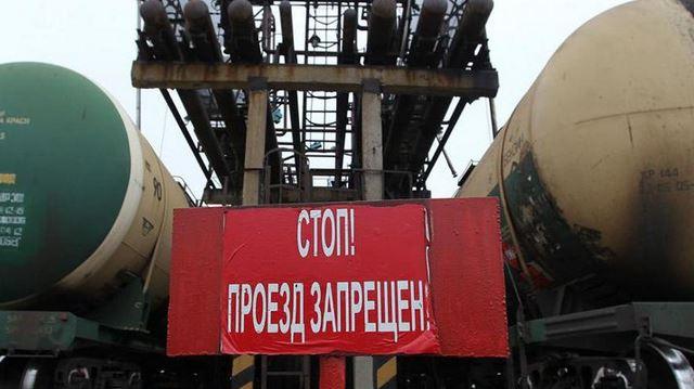 Вступил в силу закон запрещающий ввоз дешевого топлива в Россию