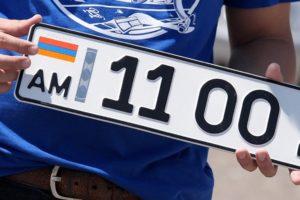 Автомобили с армянскими номерами начали арестовывать.