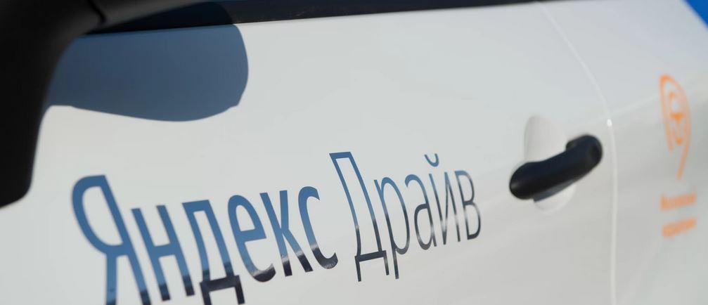 Грузовой каршеринг. Всё о ЯндексДрайв.
