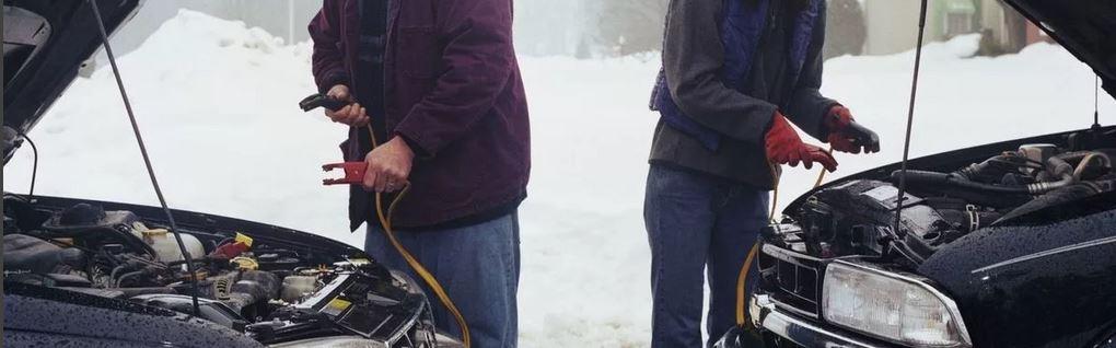 Эксплуатация автомобиля зимой. Сел АКБ, нужно прикурить авто.