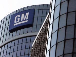 General Motors представит 20 новых электромобилей