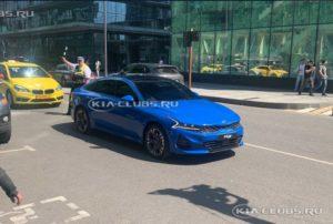 Kia K5 появились фото сделанные в России