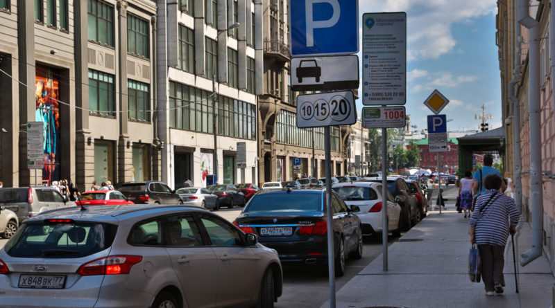 Московская парковка