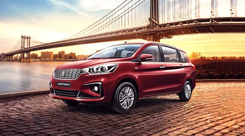 Suzuki Ertiga 2020