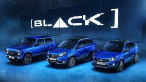 АвтоВАЗ начал продажи авто специальной серии BLACK