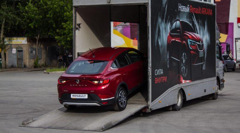 Renault в России