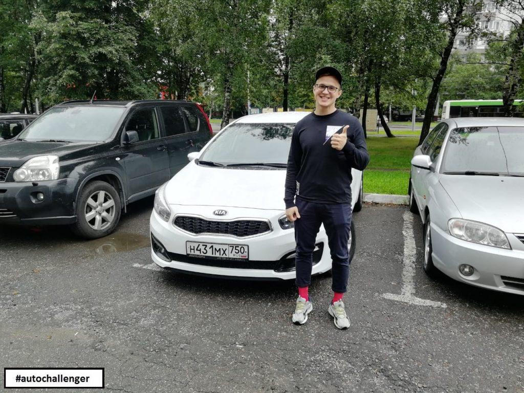 Auto-challenger автоподбор в Москве