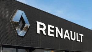 Groupe Renault сближает Lada и румынский бренд Dacia